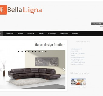 bellaigna reconstruction blog wordpress